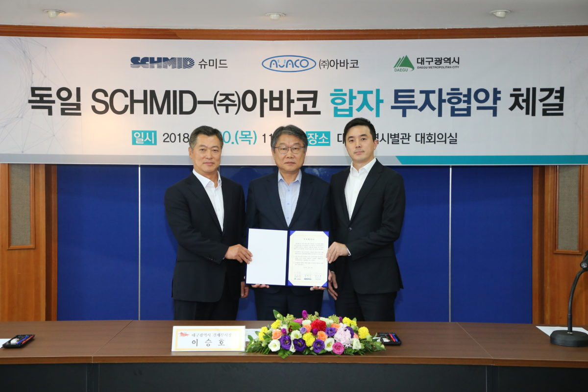 Joint-Venture_SCHMID-AVACO-Korea-Co-Ltd.jpg